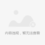 地板- 宏森防腐木园林景观